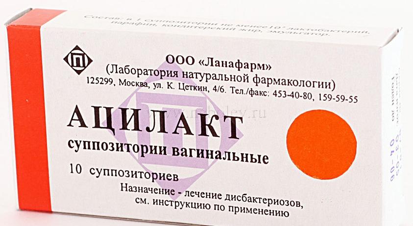 Эффективное средство от дисбиоза влагалища актуальную