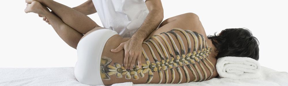 Новые направления мануальной терапии реферат