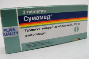 Эндомиометрит что это
