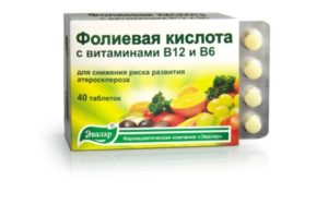 Фолиевая кислота при эндометриозе 12