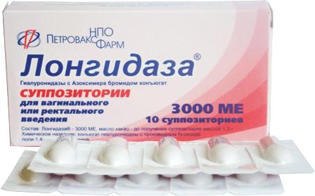 Свечи от эндометриоза самые эффективные