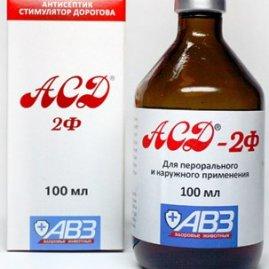 АСД фракция 2 при бесплодии: схема применения